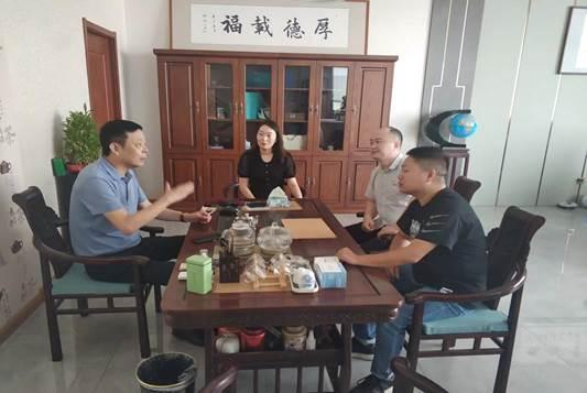 原阳县公共资源交易中心:全力服务企业 助推企业发展